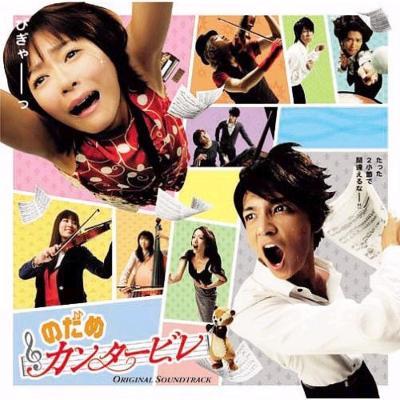 同じタイトルの日本・韓国・台湾ドラマを比べてみよう