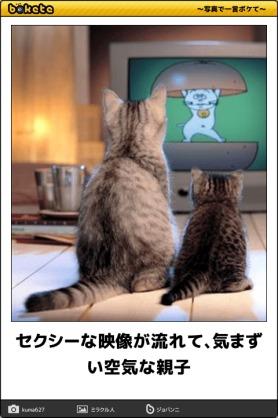 【あるあるネタ】日常生活での気まずい時