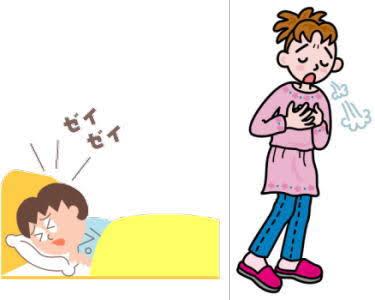気管支炎の人