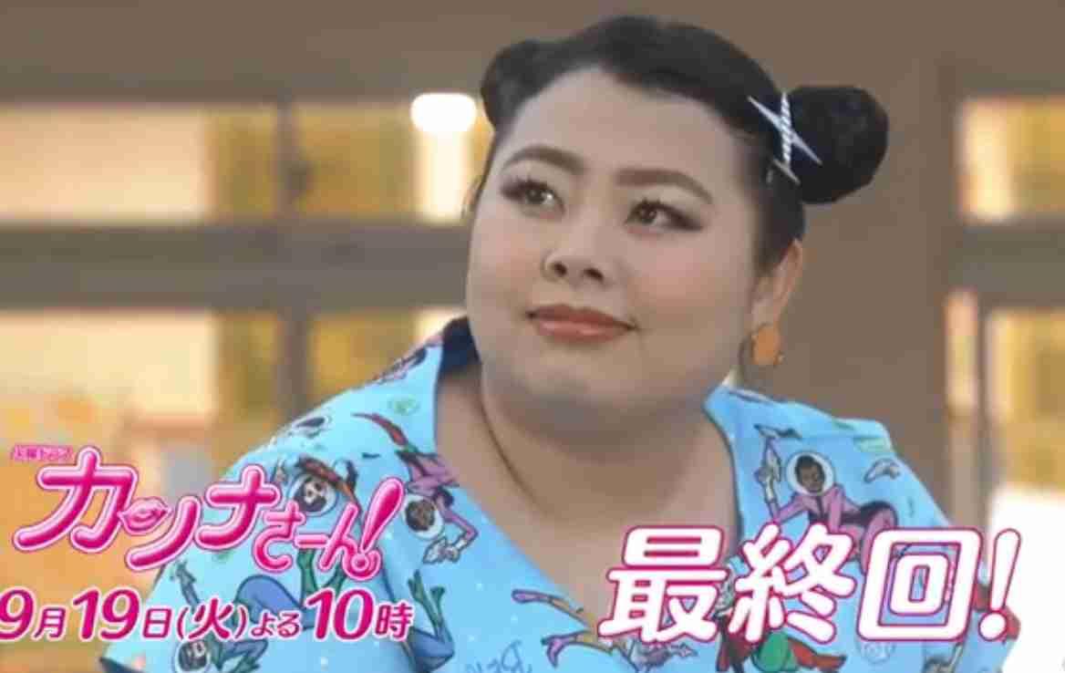 [実況・感想]  カンナさーん!  最終話