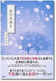 【読書の秋】最高の一冊