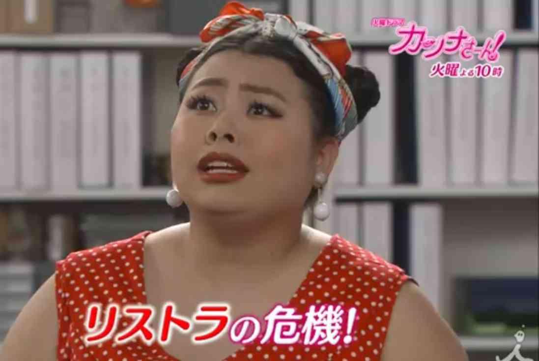[実況・感想]  「カンナさーん!」第8話【仕事も母もクビ!?パワフルママにリストラ】