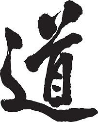 美しい漢字単語。