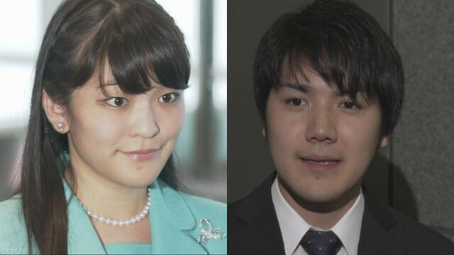 【実況・感想】眞子さま・小室圭さん婚約内定会見