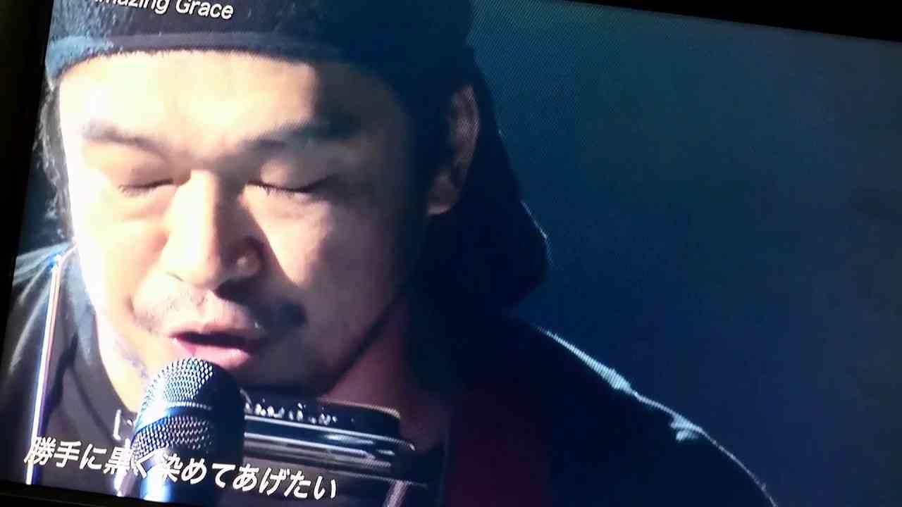 竹原ピストル ♪アメージンググレース♪ - YouTube