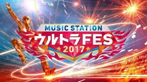 『ウルトラFES』ジャニーズ8組のVSLIVE 対決楽曲発表 | ORICON NEWS