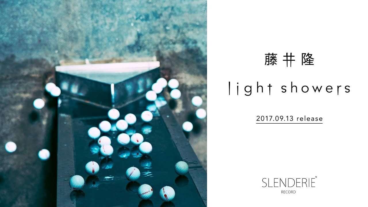 """藤井隆 """"light showers"""" CFまとめ - YouTube"""