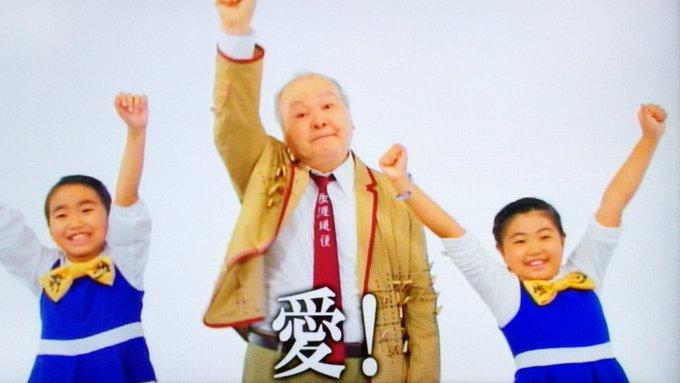 古坂大魔王が作曲したひふみんの曲が話題に!「PPAPより好き」「頭に残る」「めっちゃ好き」