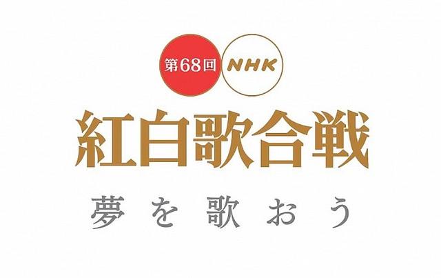 デビュー30周年を迎えた工藤静香 紅白歌合戦への出場が噂される - ライブドアニュース
