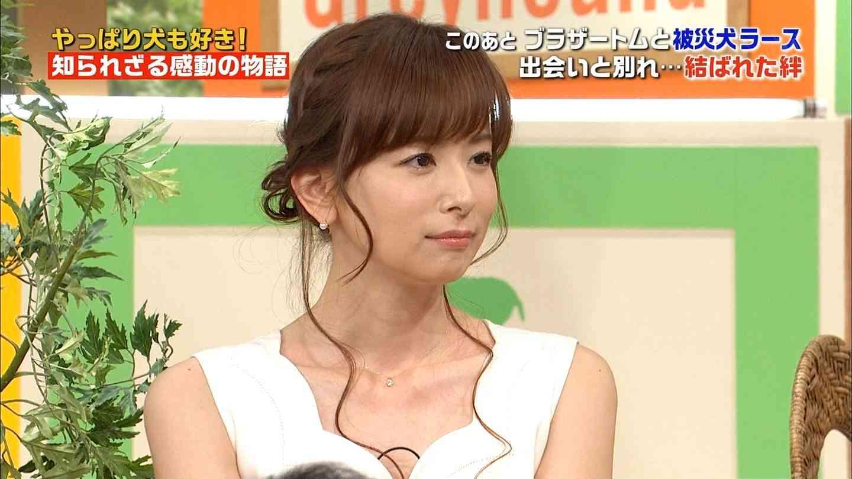 皆藤愛子、過去にプロポーズされた回数を告白