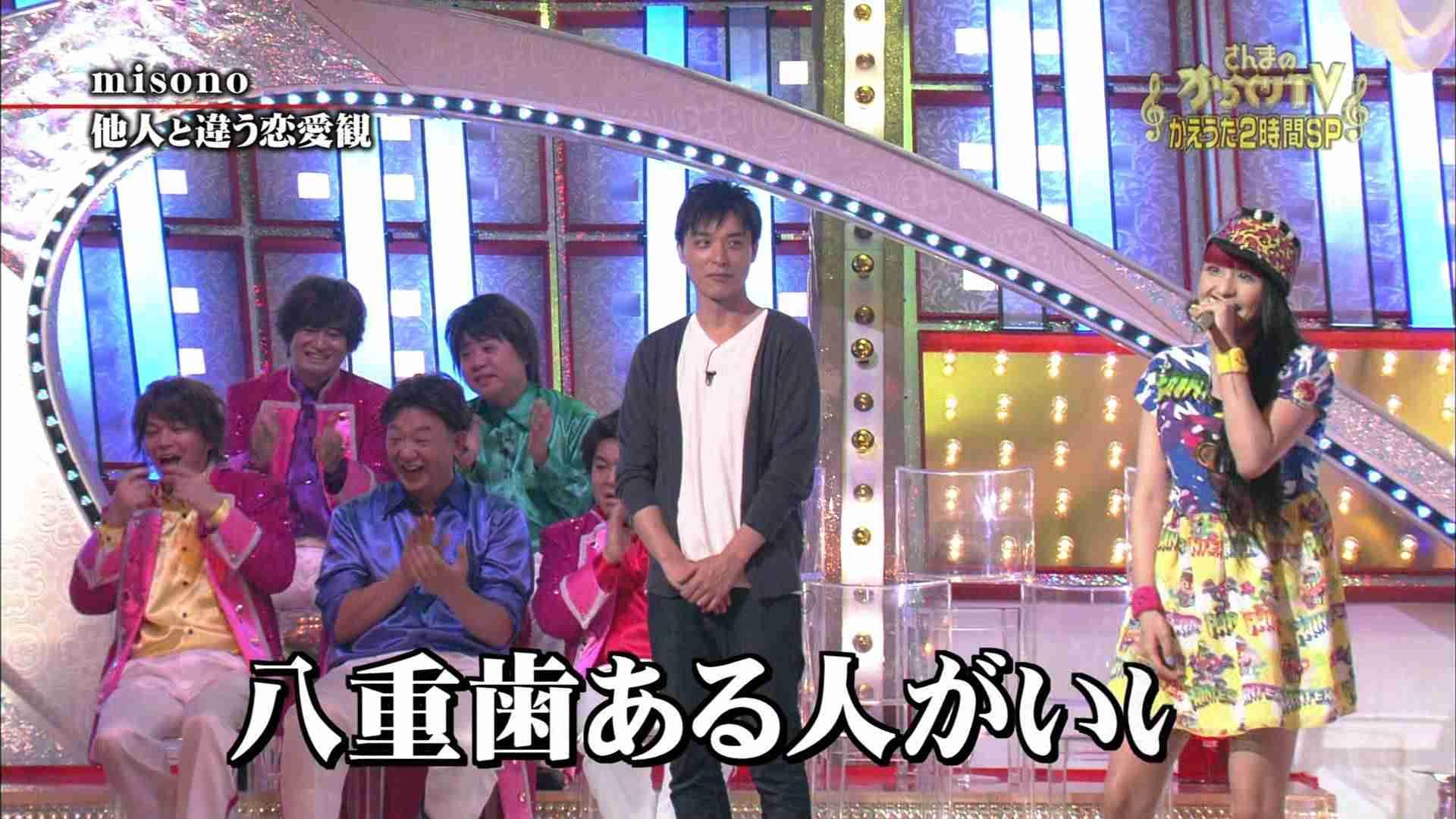 misono いろんな人の子どもが産みたい 「ロマンスはご無沙汰」 - YouTube