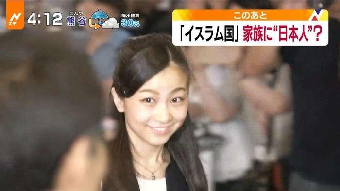 TBS、イスラム国ニュースで「佳子さま映像」流す 「『イスラム国』家族に『日本人』?」のテロップも