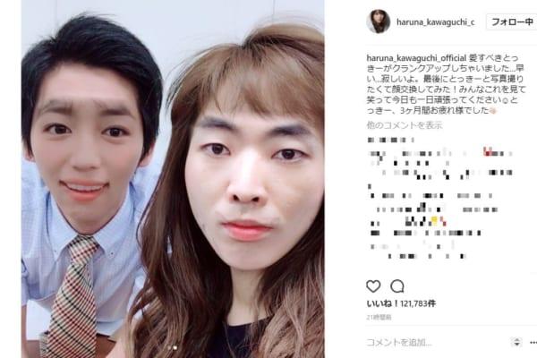 川口春奈と柄本時生の顔交換がカオスすぎる「まゆ毛の癖が」