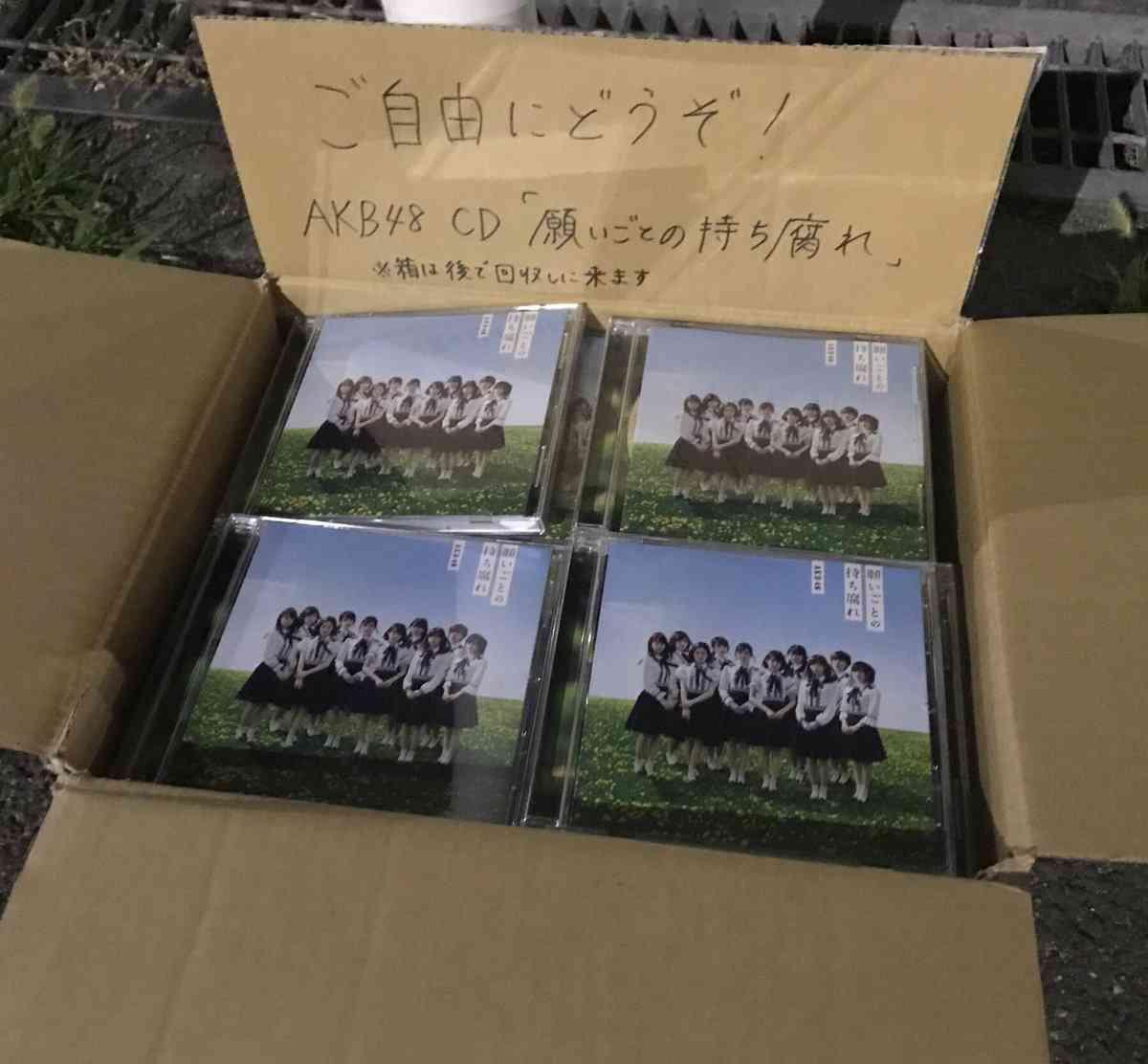 【オリコン】AKB48、音楽CD総売上5100万枚超え 女性歌手1位/歴代3位に浮上