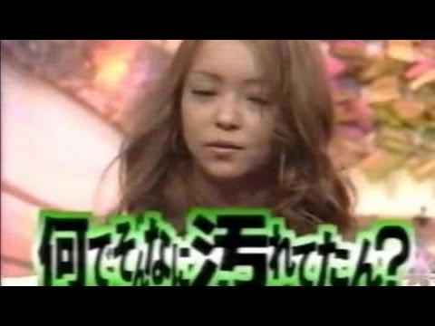HEY!HEY!HEY! 安室奈美恵 爆笑トーク! HD - YouTube