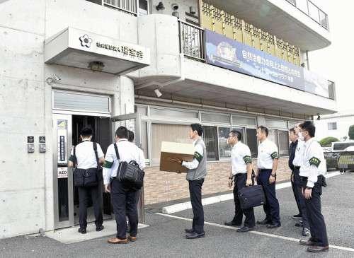 施設入所者をモップで殴打容疑、元職員を逮捕(栃木)