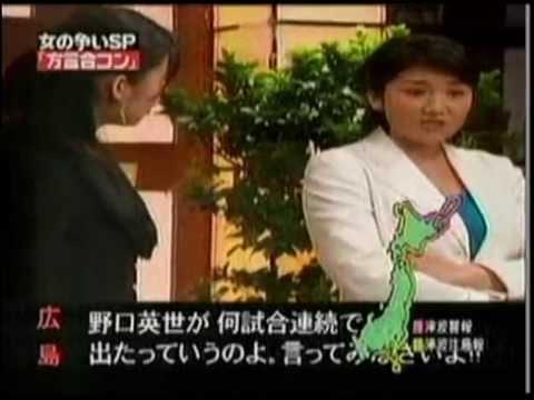 方言合コン - YouTube