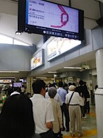 JR東日本、埼玉で大規模停電 首都圏一時運転見合わせ 送電線の不具合で