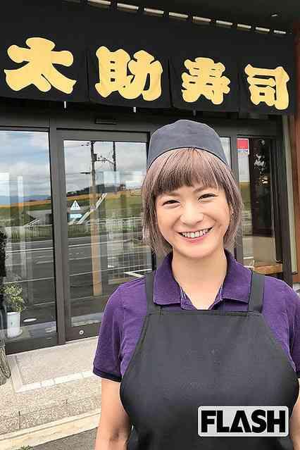 グラビア界の女王だった「青木裕子」の現在 実家の回転寿司店を手伝う