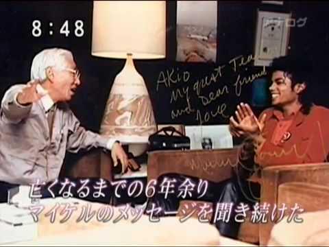 Healing tape that Michael Jackson sent to Mr. Morita of Sony - YouTube