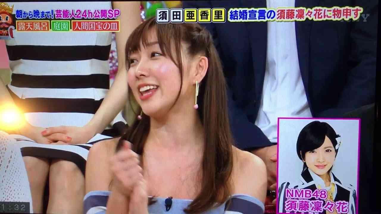 【ガチ怒】SKE須田亜香里が結婚宣言した須藤凜々花に物申す!! ダウンタウンDX - YouTube
