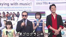 【悲報】Mステ出演の福山雅治 肩幅狭く顔がデカすぎる事が判明wwwwwwwwwww : 芸能人整形ちゃんねる