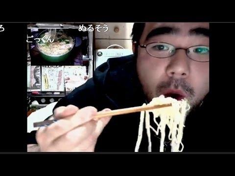 【よっさん】 インスタントラーメン(3袋)を食うだけの配信 【ニコ生】 - YouTube