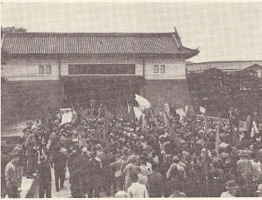 戦後、朝鮮半島で虐殺された日本人17690名 - 反日勢力無力化ブログ