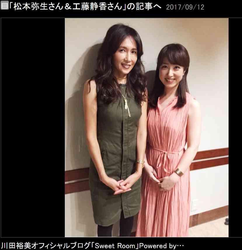 工藤静香と共演した川田裕美 「お手本のような女性」と大絶賛