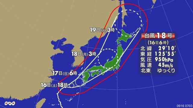 台風18号 九州に接近へ 九州南部で非常に激しい雨 | NHKニュース