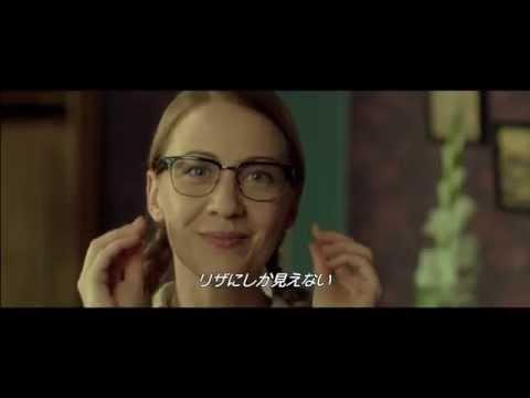 映画『リザとキツネと恋する死者たち』予告編 - YouTube