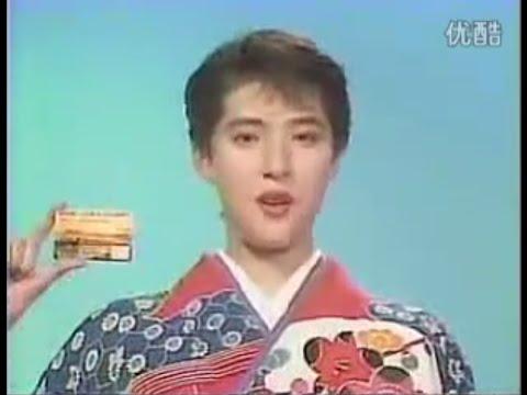 [古早] 天海祐希 1988年寶塚時期 阪急電車CM - YouTube
