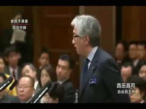 【民主党】  韓国人からお金 「在日に参政権を与える!」 【売国】 - YouTube