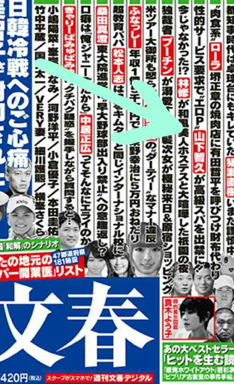 亀梨和也がKAT-TUN復活に執着?水面下で囁かれる新メンバー加入の