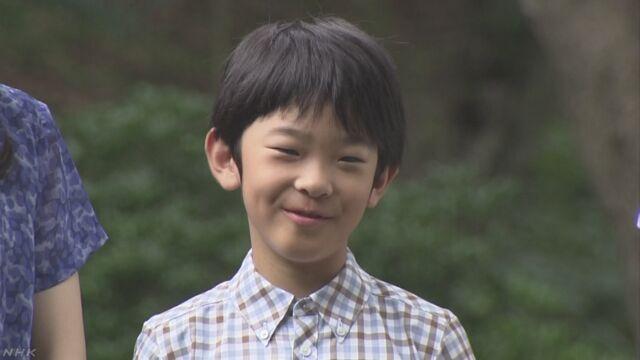悠仁さま きょう 11歳の誕生日 | NHKニュース