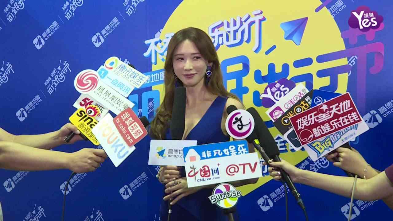 【前天】林志玲穿開衩深V裙走性感風 被黃曉明現場催婚 - YouTube