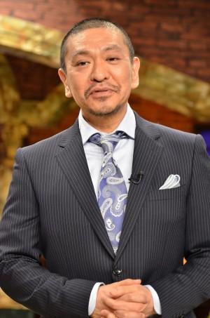 高嶋ちさ子のゲーム機破壊について松本人志「こういうゲームを完全に否定する人間嫌い」