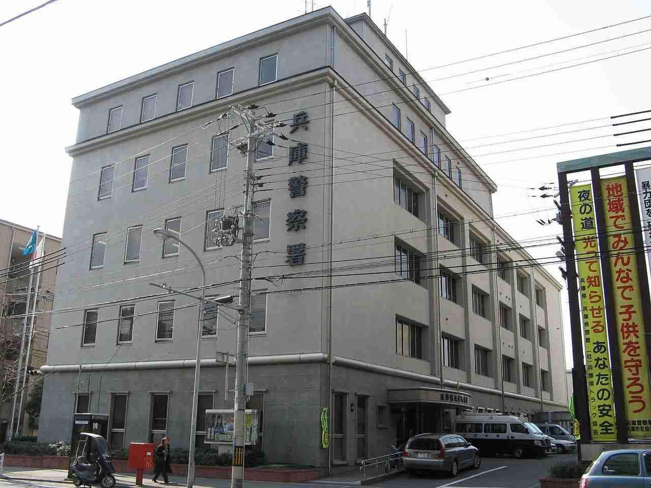 警部と巡査、署内で性行為…勤務中に「気持ちが盛り上がった」兵庫県警が処分