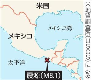 メキシコでM8.1 死者30人超、多数生き埋めの情報(朝日新聞) メキシコで7日午後11時49分(日本時…|dメニューニュース(NTTドコモ)