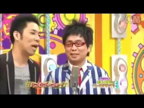 「漫才」パンクブーブー・ナンパ 百人斬り - YouTube