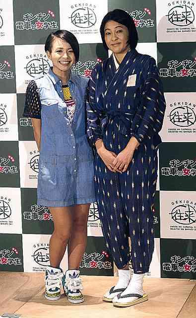 misono、新婚生活に「体が拒否」 7月挙式も身内不幸で未入籍 : スポーツ報知