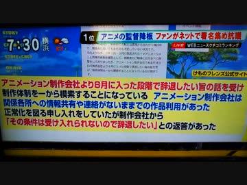 モーニングcross けものフレンズについて by KYORO 政治/動画 - ニコニコ動画