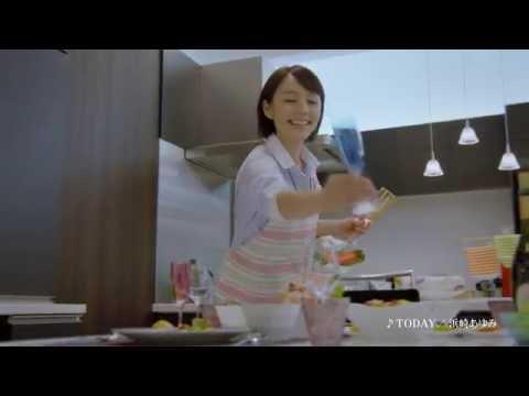 東京インテリア 30秒TVCM - YouTube