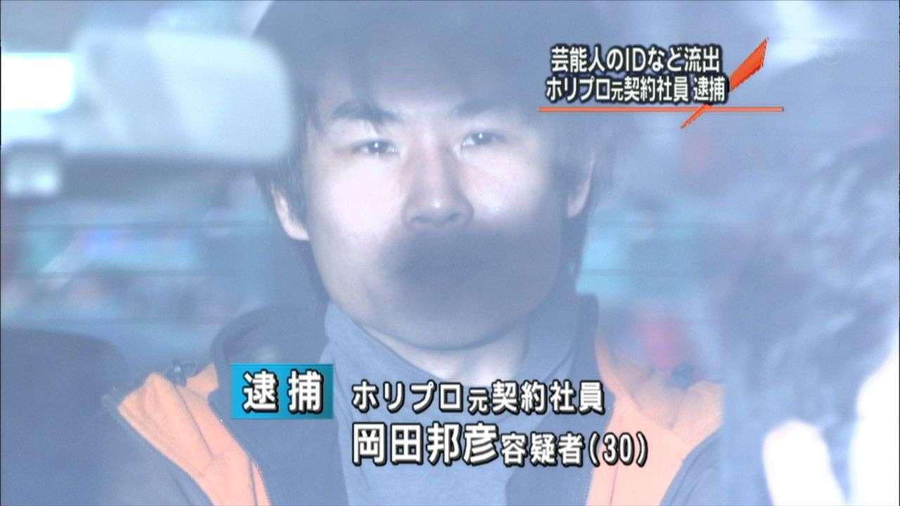 板野友美のスタッフが意味深な投稿 TAKAHIROとの関連を勘ぐる声も
