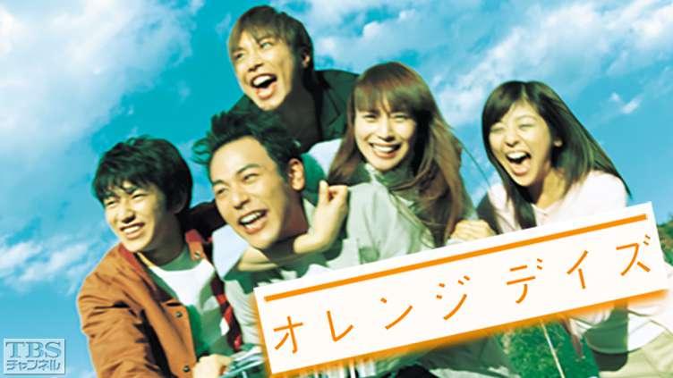 妻夫木聡「いつか大学に行こうと思っている」進学への夢を明かす!