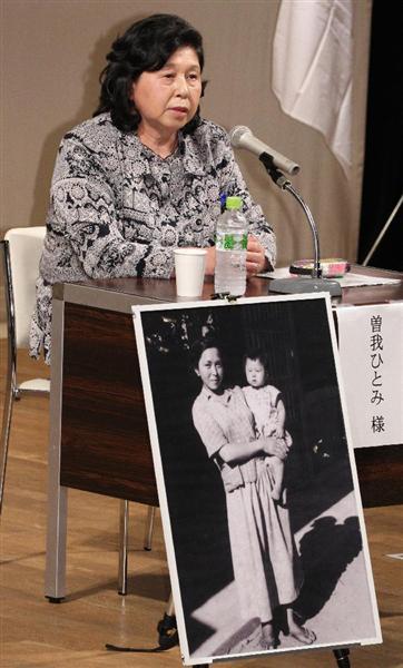 【北朝鮮拉致】曽我ひとみさんが語るいまだ帰らぬ母への思い(中) 「母の年齢を考えると長くは待てません」 「北では白い米など見たことがない」 - 産経ニュース