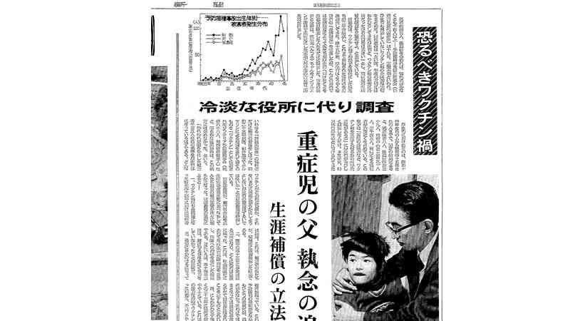 検証:インフルエンザワクチン報道(1)(高橋真理子) - 個人 - Yahoo!ニュース