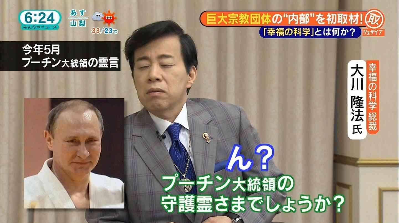 新木優子、「幸福の科学信者」で商品価値ダウン!? 「スポンサー難色示す」とテレビ関係者談