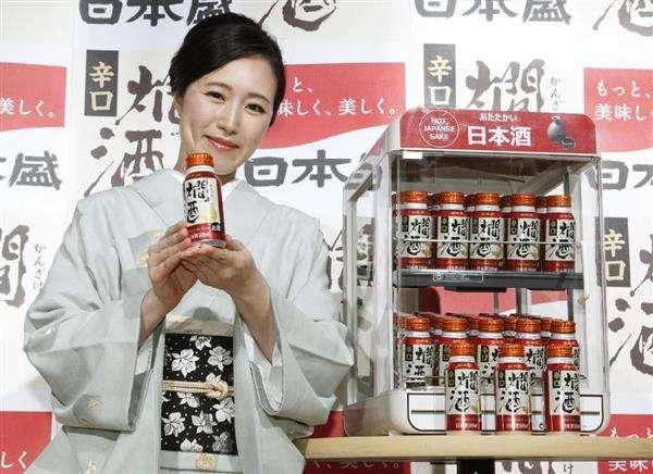 買ってすぐ飲めるかん酒、初のホット専用 日本盛