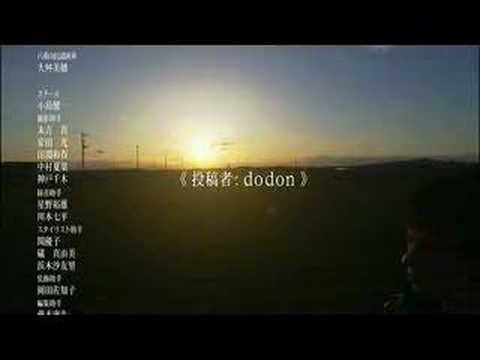 Lily Chou-Chou - Glide リリイ・シュシュ- グライド - YouTube